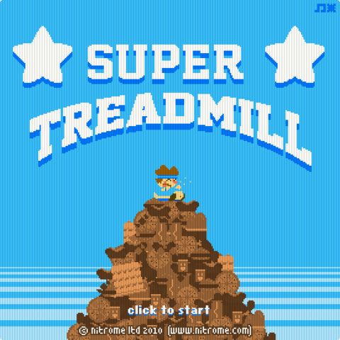 File:Super Treadmill menu.png