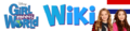 Miniatuurafbeelding voor de versie van 24 dec 2015 om 10:34