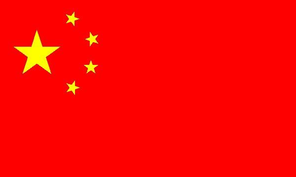 Bestand:Chinese-vlag.jpg
