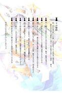 009 by kaitoasakura-d9pj4vm