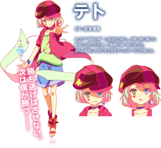 File:Tet Character Info.png