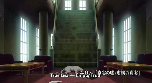 File:TrueLies-emptytruth.jpg