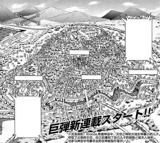 File:No.6 City Manga Pic1.jpg