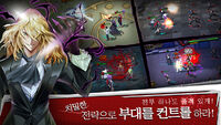Noblesse Game Content 02