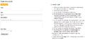 Thumbnail for version as of 23:33, September 5, 2012