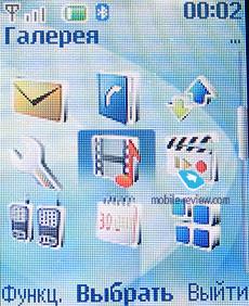File:Series 40 menu.jpg