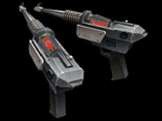 File:Lasergun.jpg