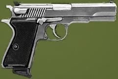 File:Shooter 7.62 cadet.png