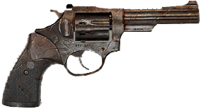 File:Shooter old .22.png