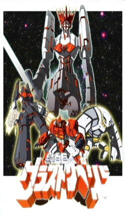 PWGG Poster