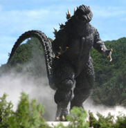 Godzilla.2004