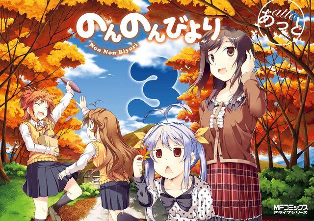 File:Manga 3.jpg