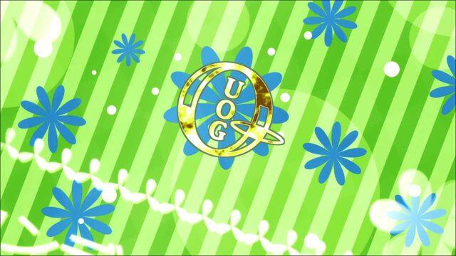 File:UOG'logo.jpg