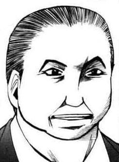 File:Mochizuki.jpg