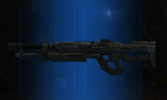 File:Shotgun3.png