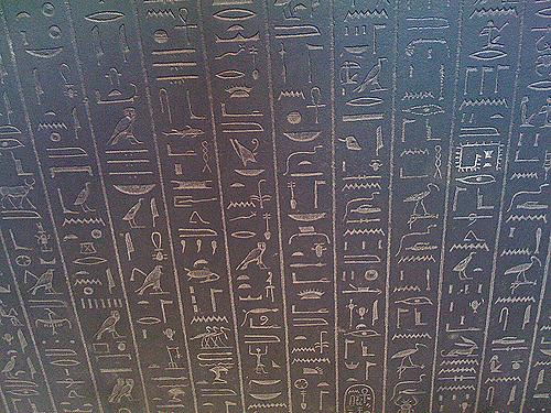 File:Hieroglyphics.jpg