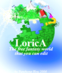 File:Lorica.jpg