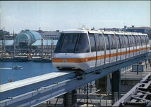 Xxx old TNTmonorail
