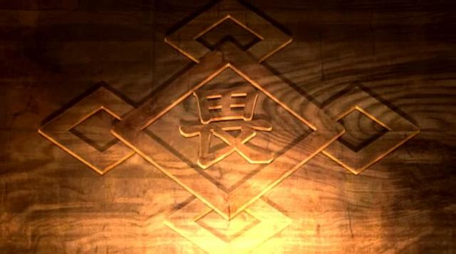 File:Nura-emblem.png