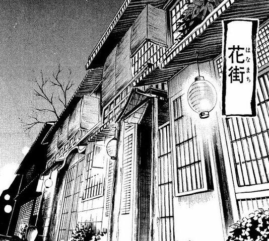 File:Shimabara.jpg