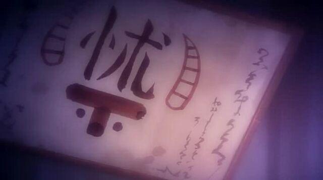 File:Gyuuki-emblem.jpg