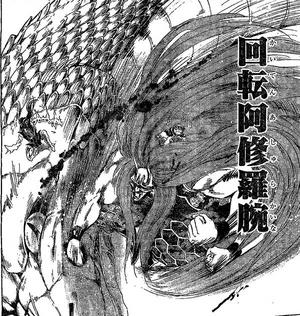 Revolving Asura Arm Manga