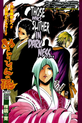 File:Chapter 177.PNG