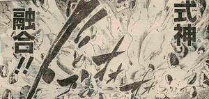 Shikigami Fusion