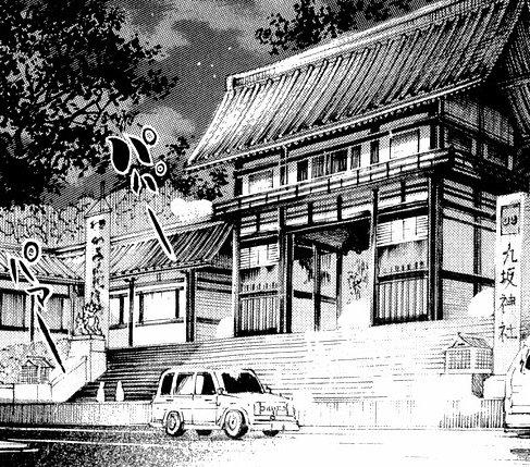 File:Kusaka shrine.jpg