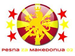 Pesna za Makedonija 02