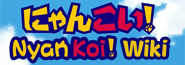 File:NyanKoiWiki.png
