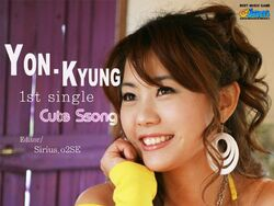 705 Cute Ssong