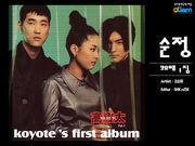 Genuine('99 Remix)