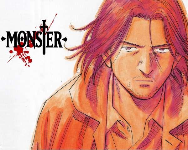 File:Monster Guillermo-del-toro.jpg