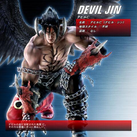 File:Devil-jin-in-tekken-6.jpg