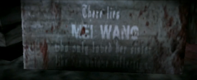 File:Mei's sign.png