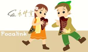Focalink Logo1