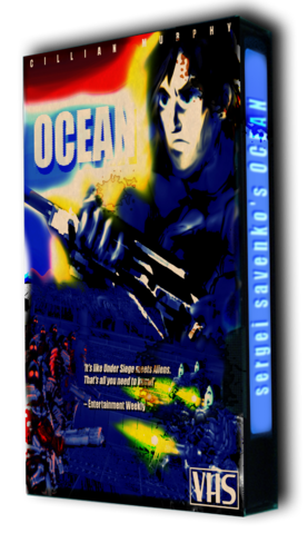 File:Vhs.png