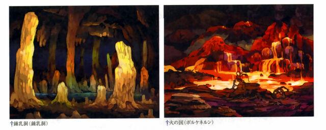 File:Lava pits concept.jpg