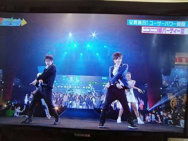 File:Ari ki perform with fine and turutei.jpg