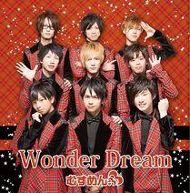 Wonderdream