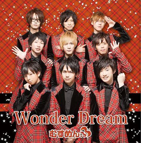 File:Wonderdream.jpg