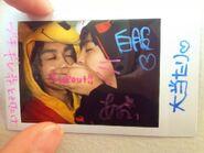 Shirofuku and Aoi - almost kiss (1)