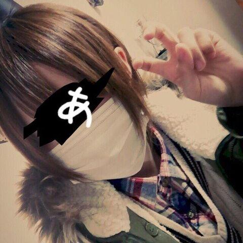 File:Amayu mask.jpg