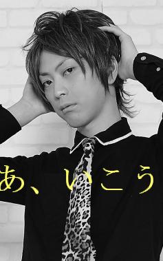 File:Nozaki.png