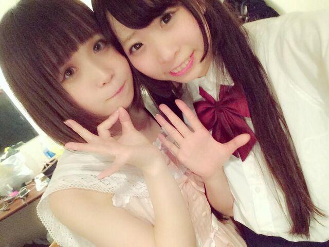 File:Wata azuki.jpg