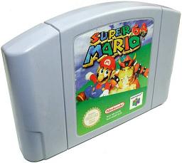 File:Super Mario 64 Cartridge.jpg