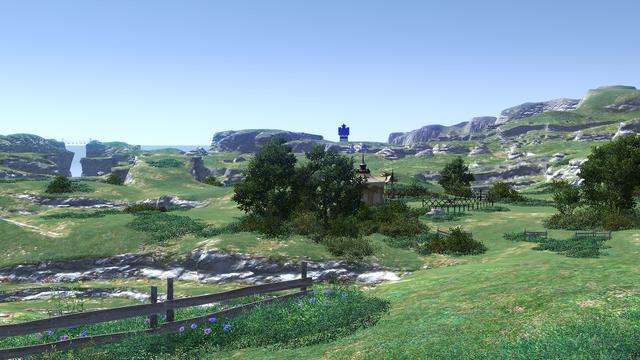 File:Final Fantasy 14.png