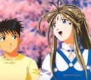 Keiichi and Belldandy's Love Life