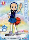 Aikoschool2card